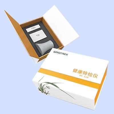 健康特檢儀包裝盒