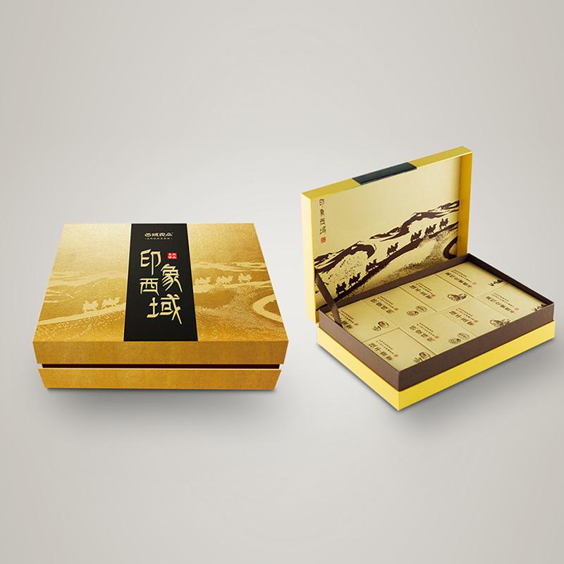 南京西域良品包裝盒