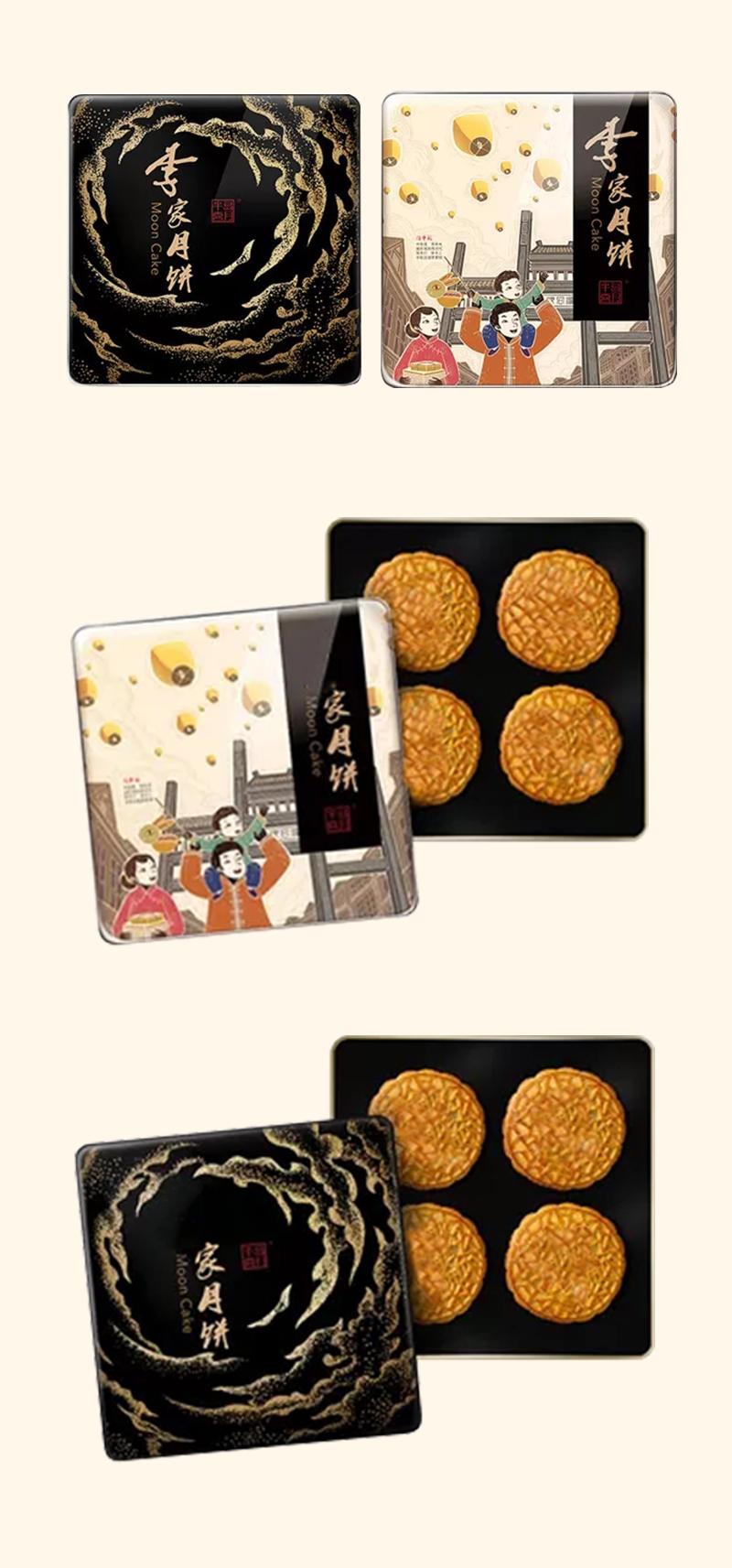 素雅月饼礼盒铁盒设计