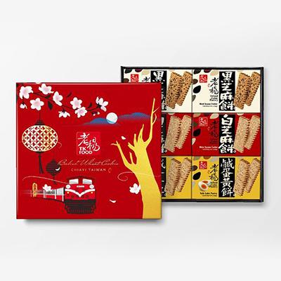 年貨禮盒糕點禮盒設計