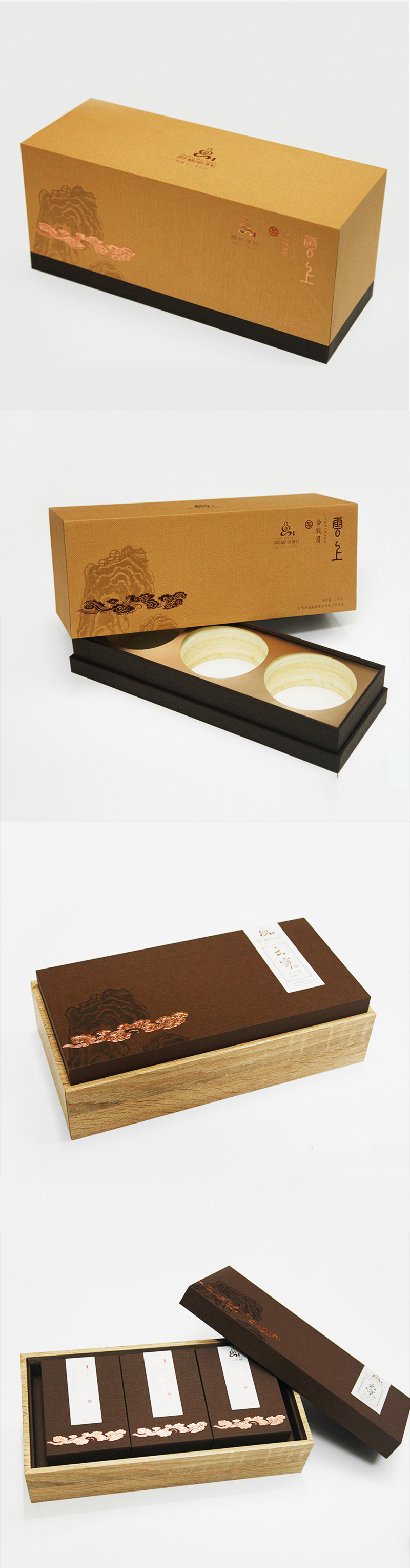 云上高档茶叶礼盒包装定制