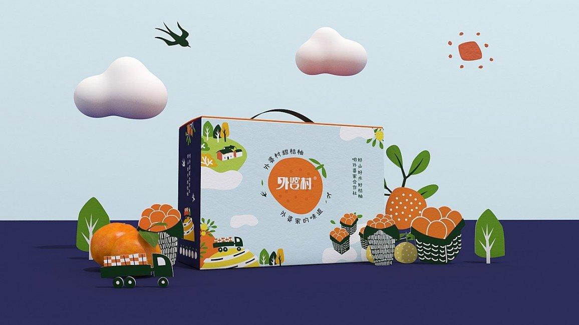橘子|橙子彩盒包装设计定制