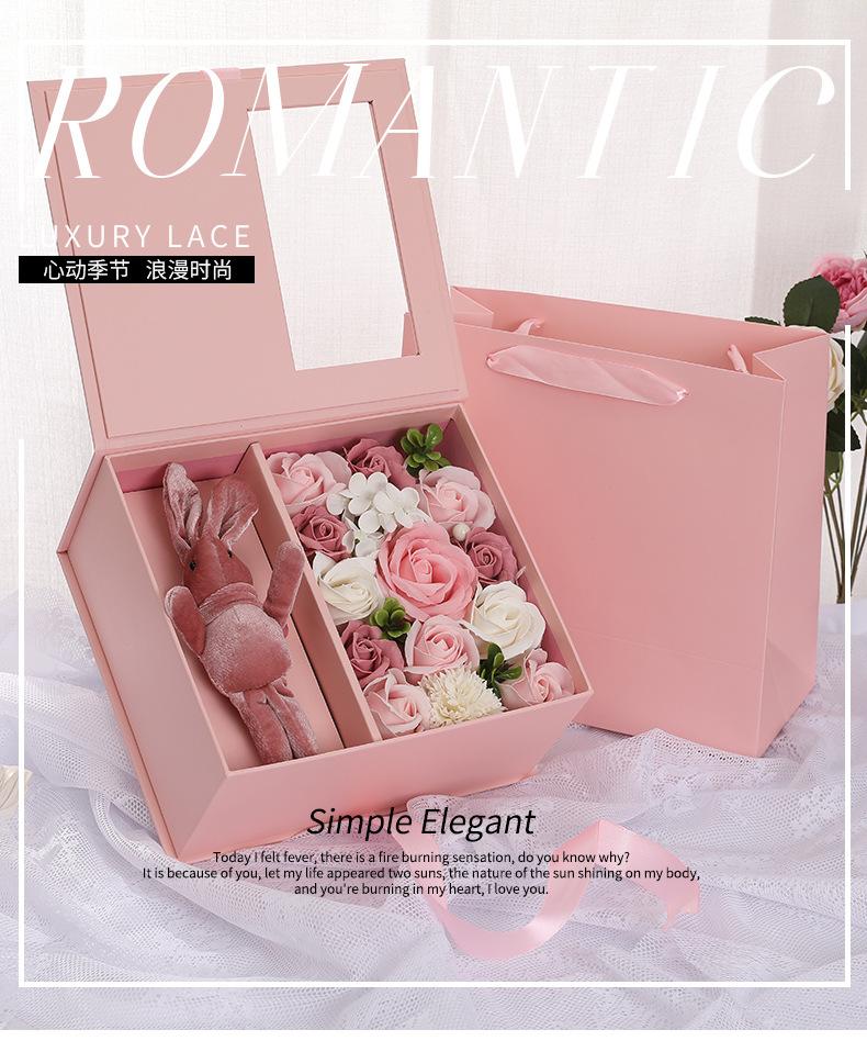 节日惊喜鲜花礼品盒定制永生花盒包装婚庆伴手礼开窗玫瑰花礼盒