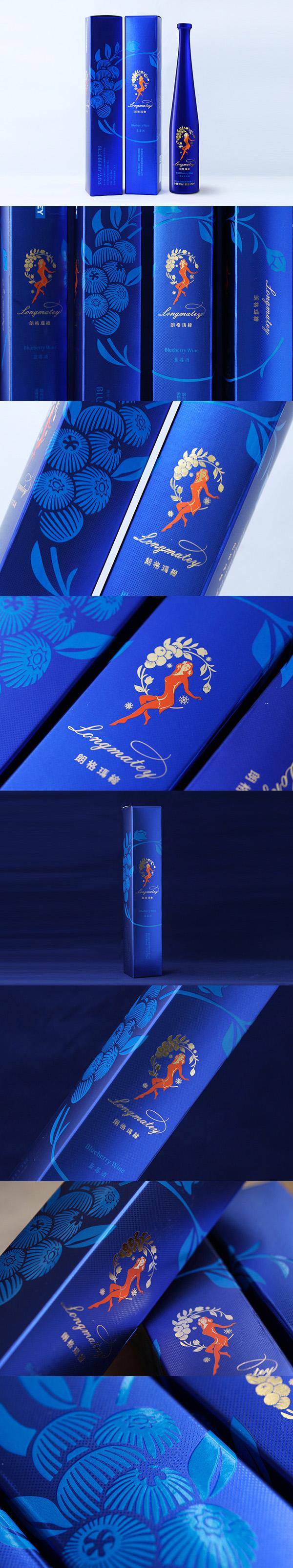 朗格马蒂蓝莓酒包装设计